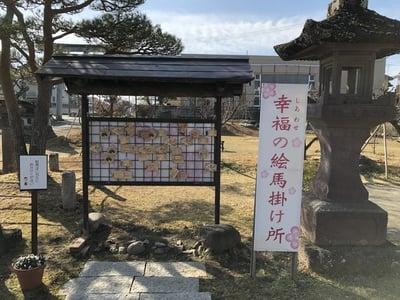 福島県天神社の写真
