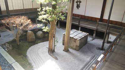 両足院(建仁寺塔頭)(京都府祇園四条駅) - 未分類の写真