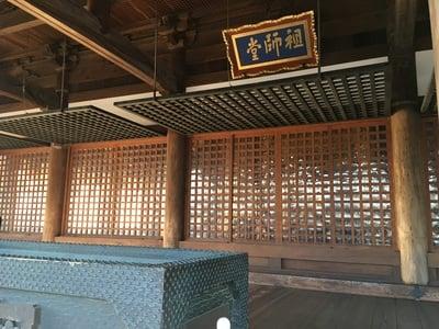 法華経寺の建物その他