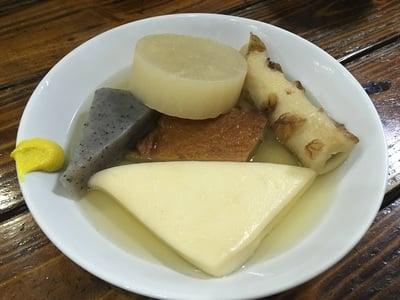 法華経寺の食事