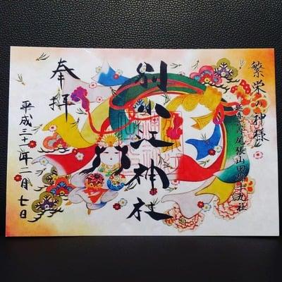 愛知県別小江神社の本殿