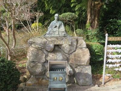 身代り不動尊(大明王院)(静岡県熱海駅) - 像の写真