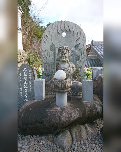 朝日寺(岡山県)