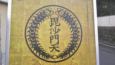 勝林寺の建物その他