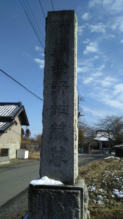 横堀地蔵教会(茨城県)