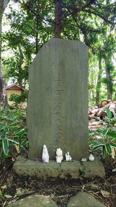 埼玉県安松神社の建物その他