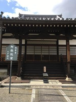 奈良県當麻寺の本殿