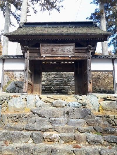 正法寺(岩手県陸中折居駅) - 山門・神門の写真