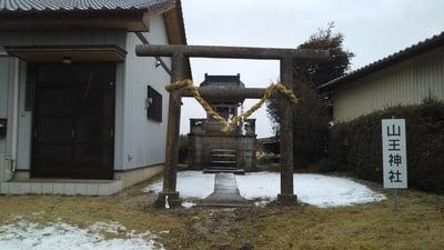 吉田神社の近くの神社お寺|山王神社