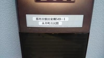 山王神社(茨城県河合駅) - 未分類の写真