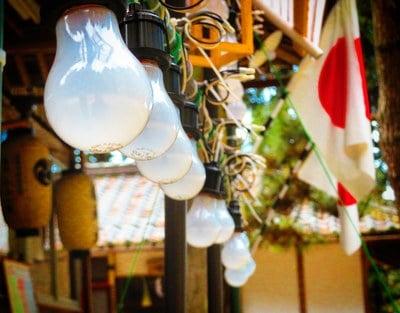 獅子山八幡宮(岡山県矢神駅) - 未分類の写真