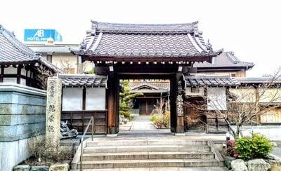 玉応山 龍雲院(愛知県太田川駅) - 山門・神門の写真