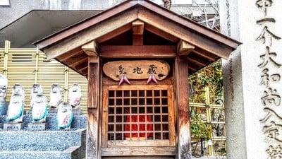 玉応山 龍雲院(愛知県太田川駅) - 地蔵の写真