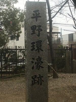 杭全神社(大阪府平野(JR)駅) - その他建物の写真