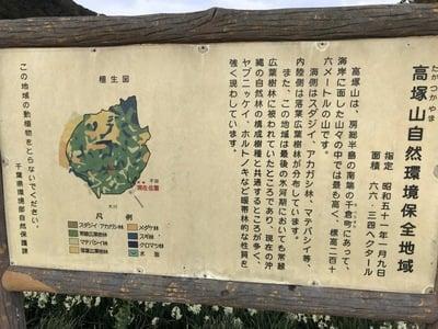 千葉県高皇産靈神社の建物その他