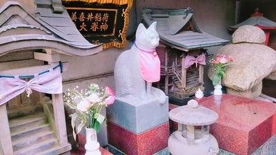美喜井稲荷の像