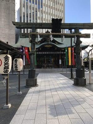 東京都虎ノ門金刀比羅宮の鳥居