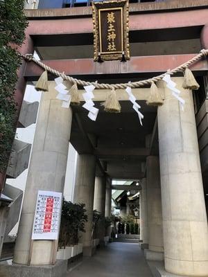 東京都築土神社の写真