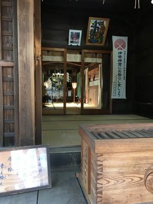 東京都弦巻神社の本殿