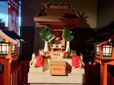 西善寺の近くの神社お寺|滝見稲荷社