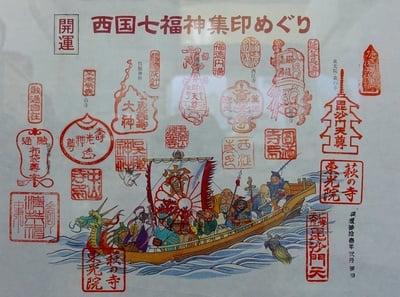 大阪府東光院の本殿