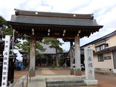 永閑寺の山門