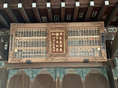 報徳二宮神社の近くの神社お寺|松原神社
