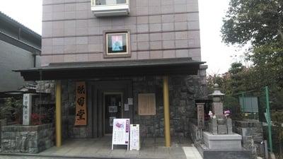 祇園堂(京都祇園寺)の本殿