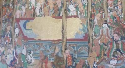 仁和寺の近くの神社お寺|獅子吼山 轉法輪寺