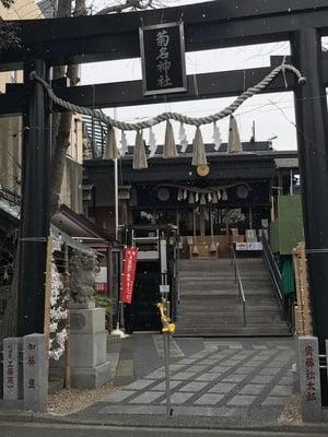 神奈川県菊名神社の本殿