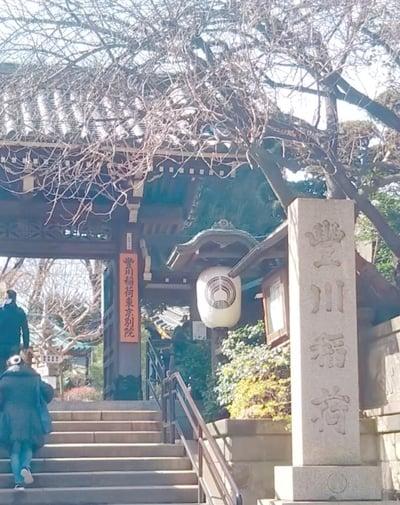 東京都豊川稲荷東京別院の山門