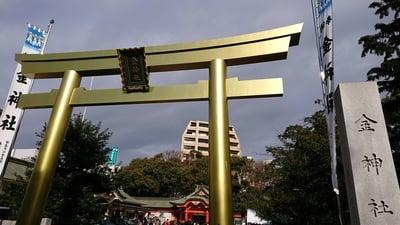 金神社(岐阜県名鉄岐阜駅) - 未分類の写真