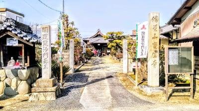 信貴山 宝生寺の建物その他