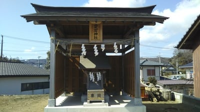 茨城県愛宕神社の本殿