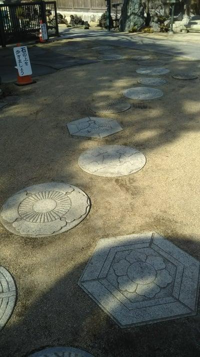 茨城県千福寺の庭園