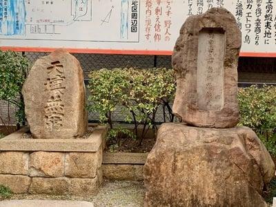 竹尾稲荷神社の建物その他