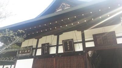 京都府廣隆寺の本殿