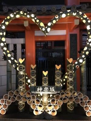 善國寺(東京都牛込神楽坂駅) - その他建物の写真