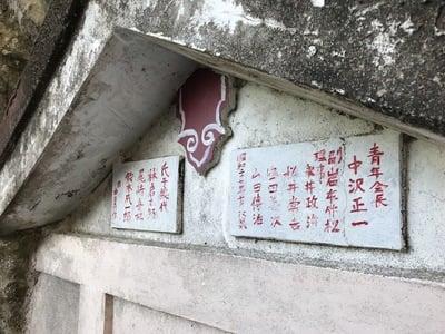 津嶋神社の建物その他