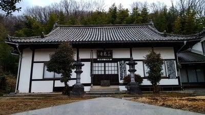三光寺(岡山県)