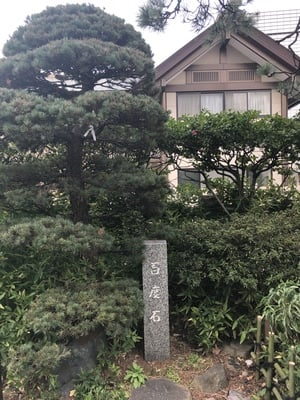 芝大神宮(東京都大門駅) - その他建物の写真