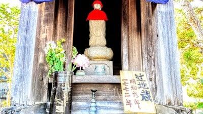 円通山 稲原寺の地蔵