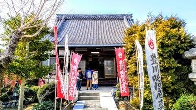 円通山 稲原寺の本殿