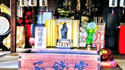 円通山 稲原寺の仏像