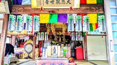 円通山 稲原寺の建物その他