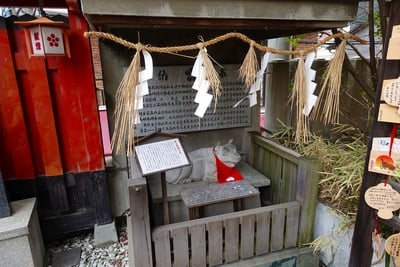 綱敷天神社御旅社の像