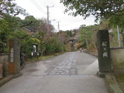 東慶寺の建物その他