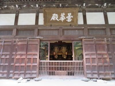 神奈川県浄智寺の本殿