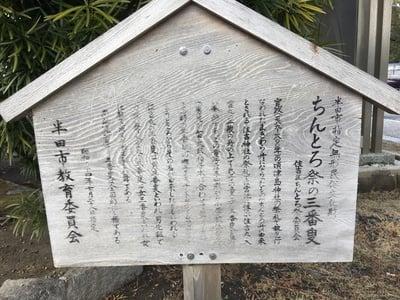 住吉神社(入水神社)の建物その他