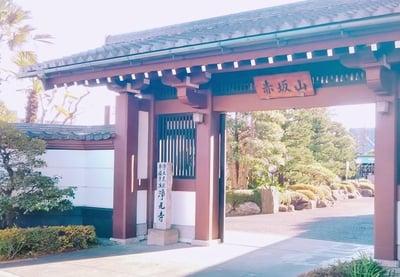 浄光寺の山門